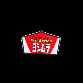 Autocollant pour pot Yoshimura RS-2 Pro-Series
